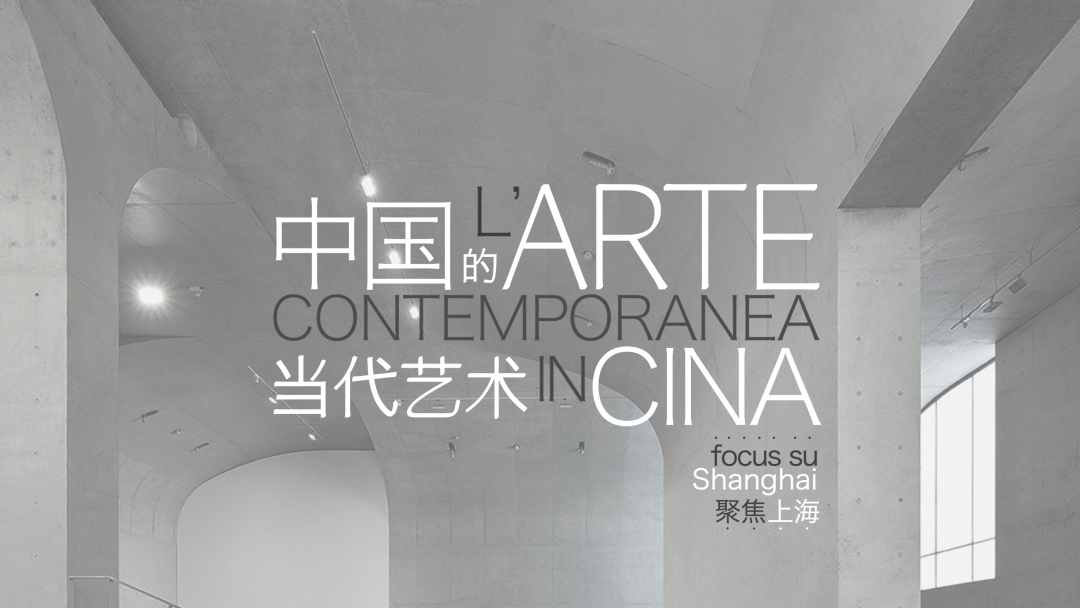 Contemporary Art In China: Focus On Shanghai